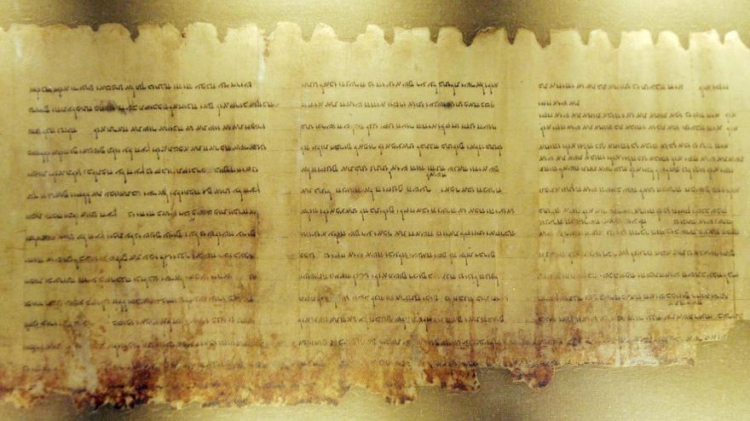 Les Palestiniens revendiquent les manuscrits de la mer Morte auprès de l'Unesco