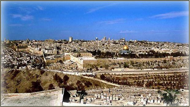 ISRAËL : FRONTIÈRES BIBLIQUES DE JÉRUSALEM