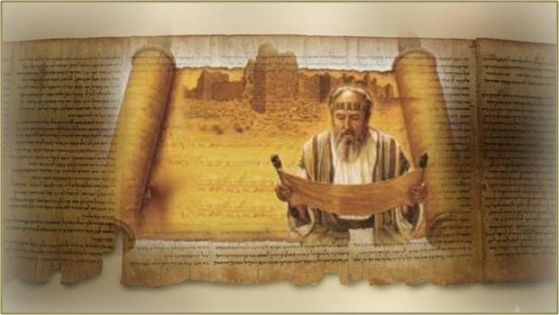 Les manuscrits de la Mer Morte : Le point d'appui de l'univers en entier