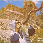 Le Messie est annoncé : Israël et la venue du Messie