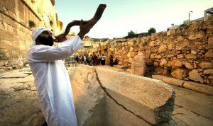 Décision de l'ONU : Encore une fois l'ONU nie les liens d'Israël avec Jérusalem, l'Iran parle d'un clou dans le cercueil des sionistes