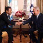 Signes des derniers jours : Le Guatemala transférera son ambassade à Jérusalem en mai 2018, deux jours après le transfert de l'ambassade américaine.