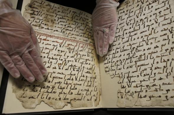Les passages du Deutéronome de la Bible retrouvés cachés derrière le Coran islamique du 8ème siècle