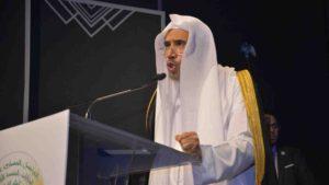 Un chef de groupe islamique appelle les musulmans à se joindre à une réunion entre chrétiens et juifs à Jérusalem