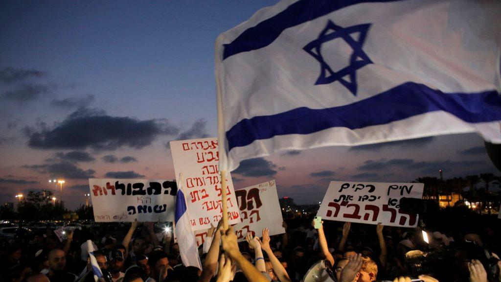 «C'est le devoir du peuple juif de s'unir pour montrer l'exemple»
