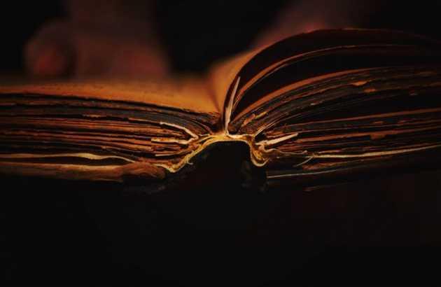 L'évangile de Marc Fragment trouvé dans la benne à ordures égyptienne n'est pas du 1er siècle