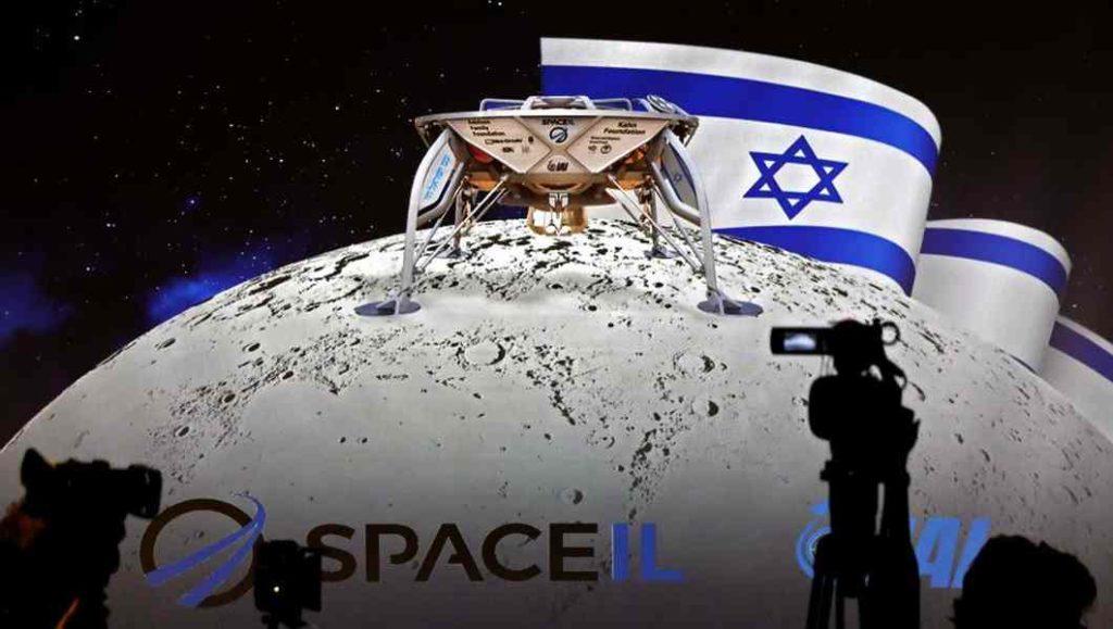 La Nouvelle Conquête spatiale :  Israël va marcher sur la Lune