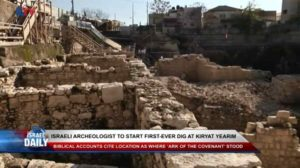 Israël Découverte archéologique: une plate-forme découverte en Israël aurait pu contenir l'Arche de l'Alliance