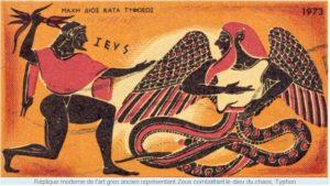 Géants, dieux et dragons : Ordre hors du chaos,  l'ordre à partir du chaos, la fin depuis le début,  une série de rebelles et de rébellions.
